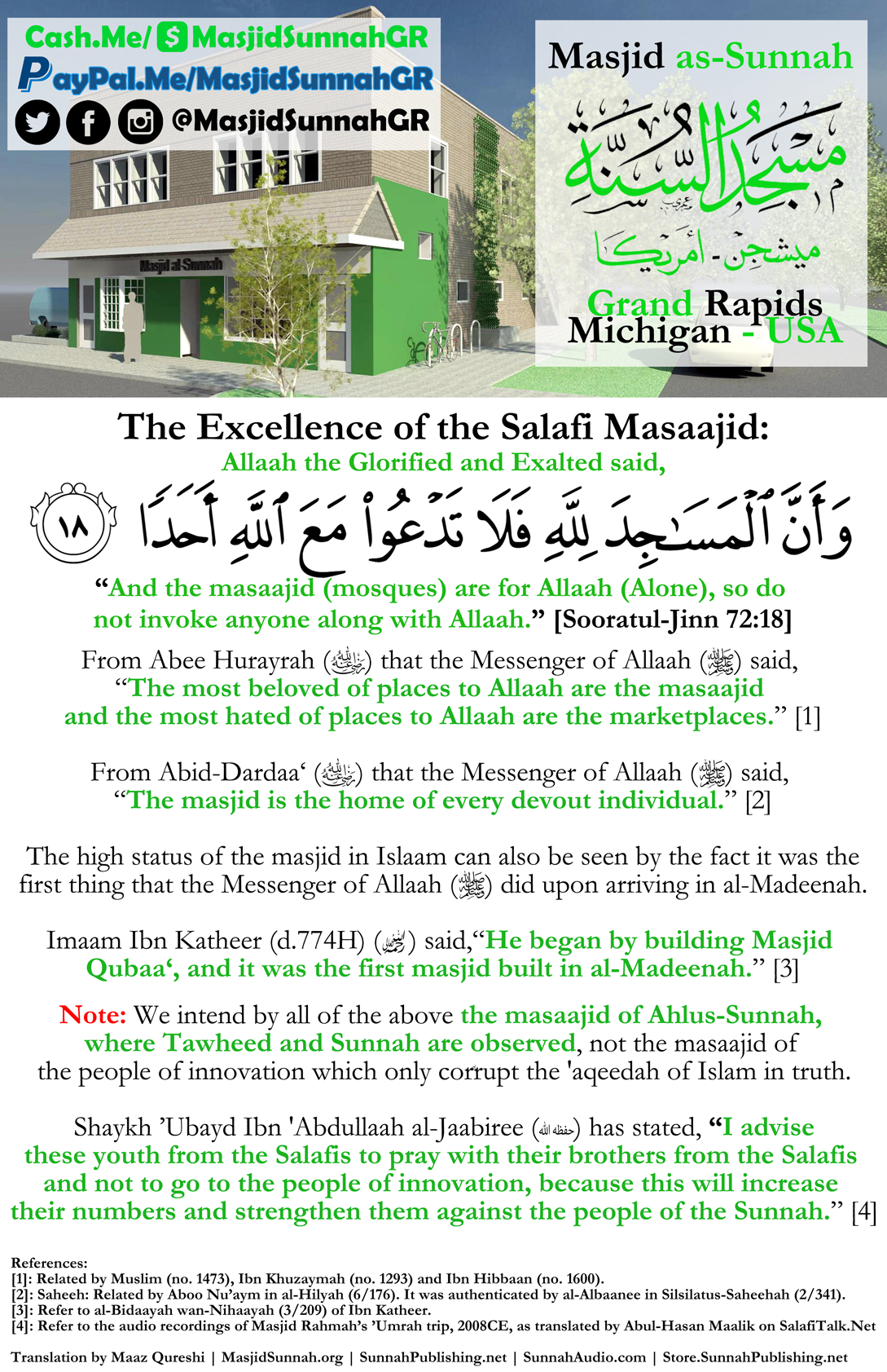 Salafi Akbar S Ahmed Journey – Meta Morphoz